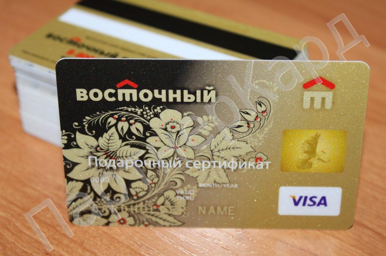 Как сделать банковскую карту Сбербанка? - Сравни. ру 95