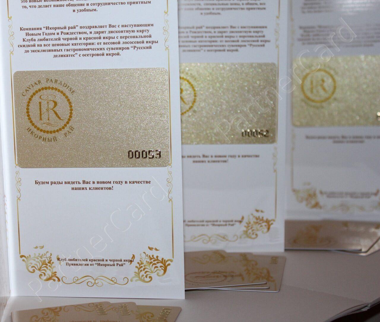 Окей подарочные сертификаты